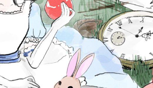 November:Alice in Wonderland&SnowWhite 【連載:Girly Time by acanel 】