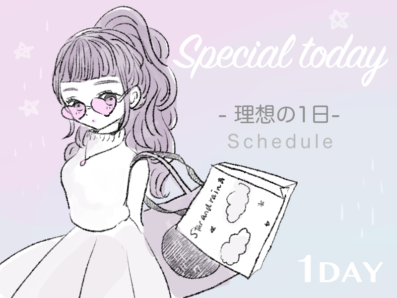 Specialtoday 1day Illustrator