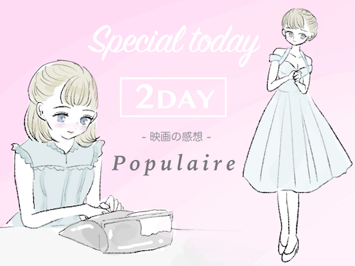 Specialtoday 2day illustration