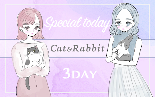 ネコとウサギのイラスト