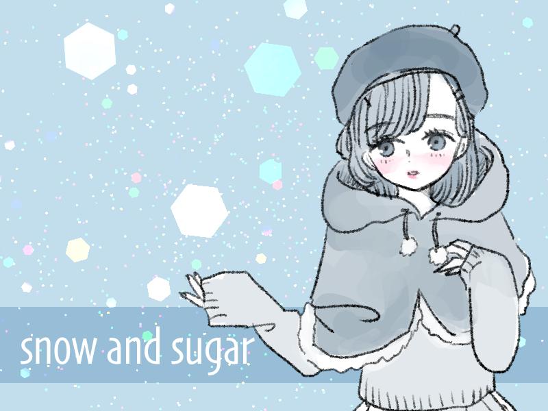 雪はお菓子だ