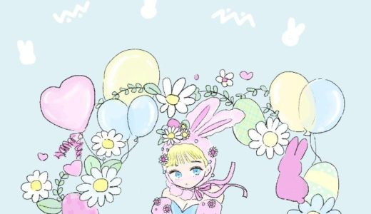 April:HAPPY EASTER!【連載:Girly Time by acanel 】