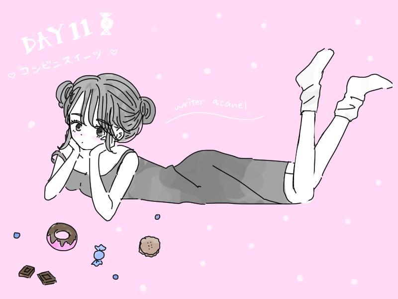 セブンのシュークリームと抹茶ガトーショコラ