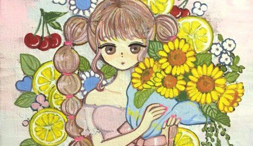 August:sunflower&lemon【連載:Girly Time by acanel 】