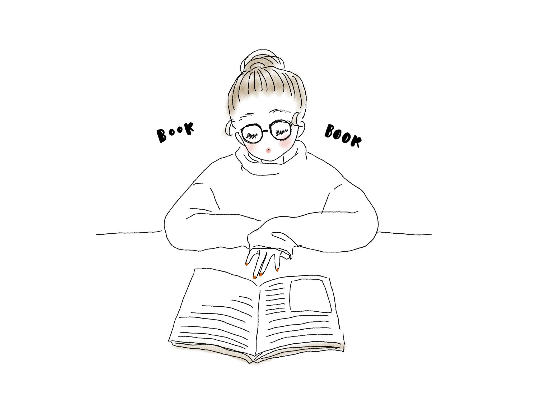 今読んでいる本→『かわいい見聞録』益田ミリ
