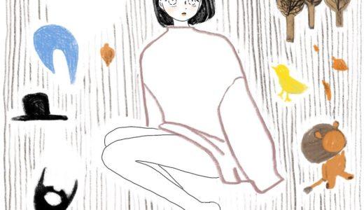 絵本作家『ベアトリーチェ・アレマーニャ』に微睡う【連載:Girly Time by acanel 】