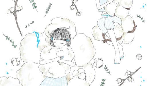 今月の絵本『ぽめちゃん』【連載:Girly Time by acanel 】