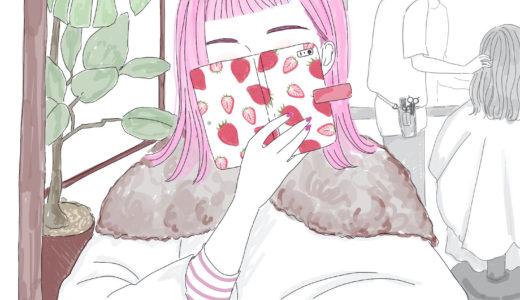 今月の絵本『まばたき』【連載:Girly Time by acanel 】