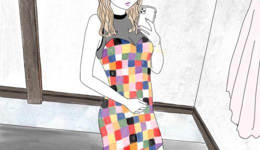 今月の絵本『ぞうのエルマー』【連載:Girly Time by acanel 】