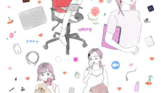 今月の絵本『あめのひのおるすばん』【連載:Girly Time by acanel 】