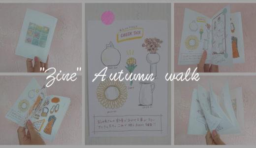 10月のZINE【連載:Girly Time by acanel 】