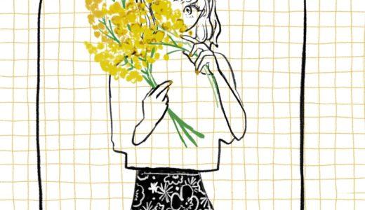 2月のZINE【連載:Girly Time by acanel 】